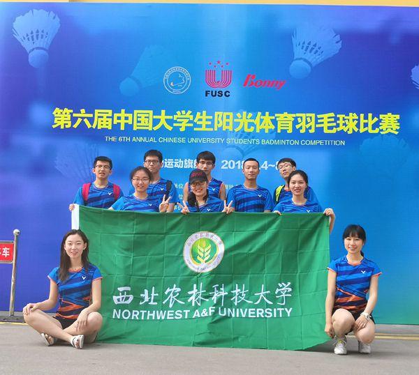 我校在第六届中国大学生阳光体育羽毛球比赛中获佳绩